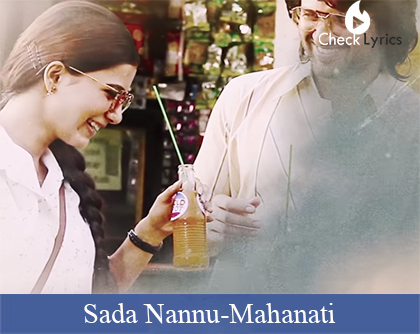 Sada Nannu Lyrics
