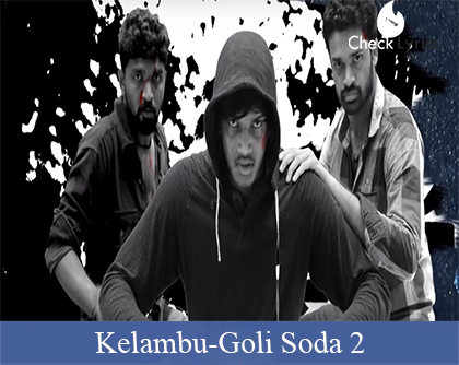 Kelambu Lyrics