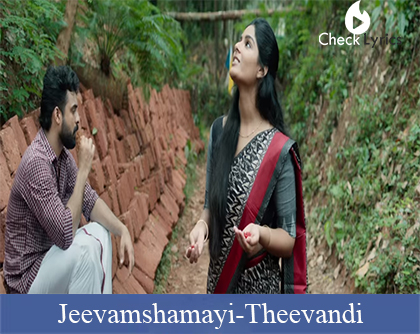 Jeevamshamayi Lyrics | Shreya Ghoshal