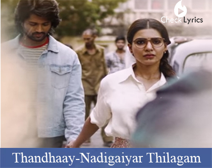 Thandhaay Lyrics