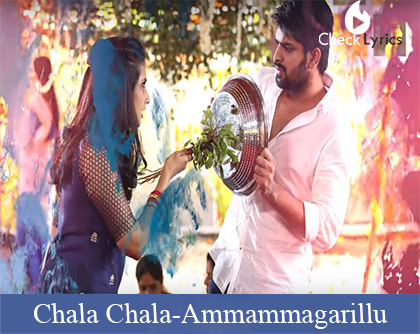 Chala Chala Song Lyrics