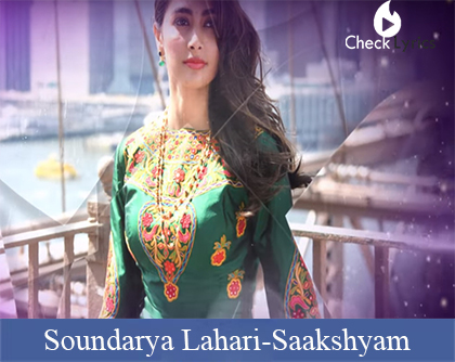 Soundarya Lahari Song Lyrics