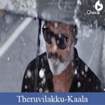 Theruvilakku Lyrics | Rajinikanth