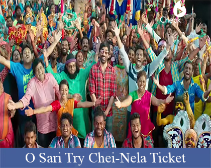 O Sari Try Chei Song Lyrics