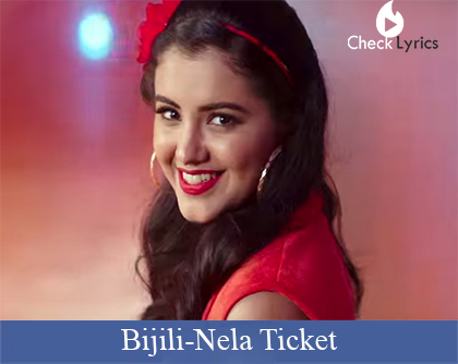 Bijili Song Lyrics