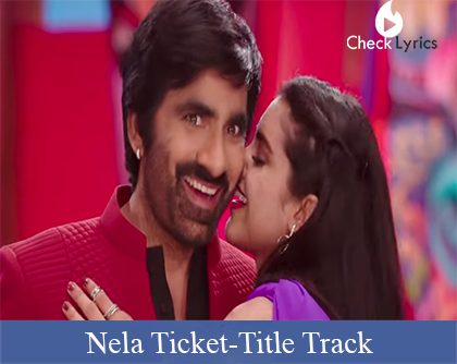 Nela Ticket Song Lyrics