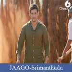JAAGO JAAGORE Song Lyrics