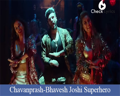 Chavanprash Lyrics