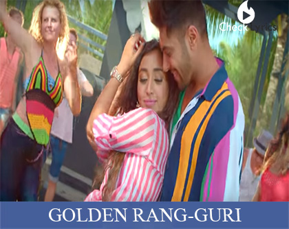 GOLDEN RANG LYRICS – GURI