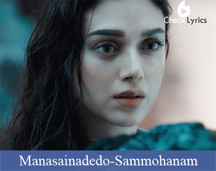 Manasainadedo Song Lyrics
