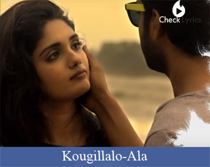 Kougillalo Song Lyrics