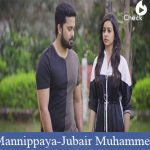 Mannippaya Lyrics