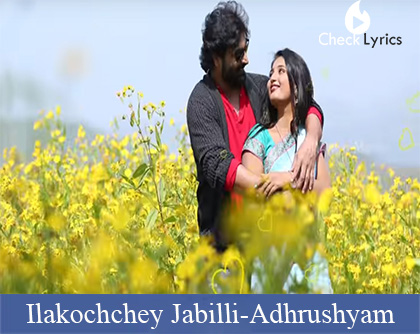 Ilakochchey Jabilli Song Lyrics