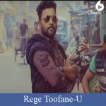 Rege Toofane Song Lyrics
