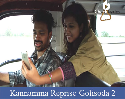 Kannamma Reprise Lyrics