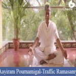 Aayiram Pournamigal Lyrics