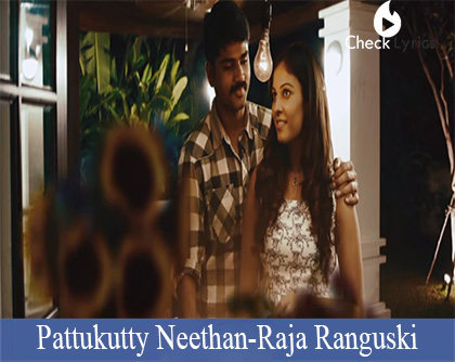 Pattukutty Neethan Lyrics