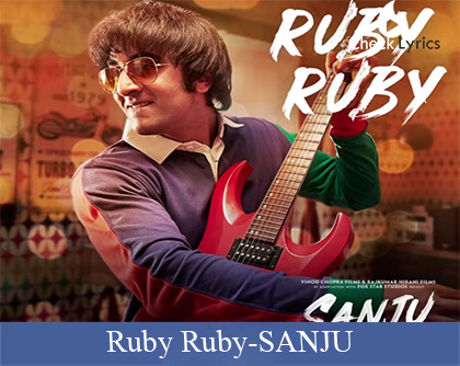 Ruby Ruby Lyrics
