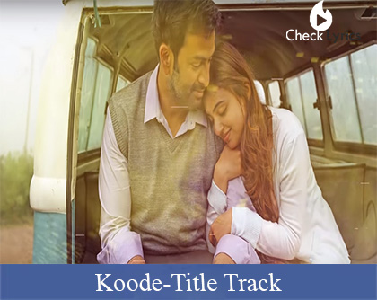 Koode Song Lyrics