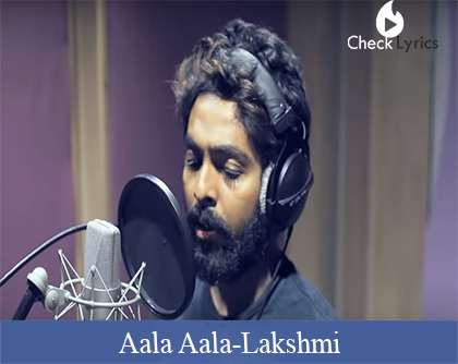 Aala Aala Lyrics