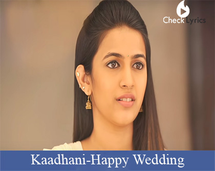 Kaadhani Song Lyrics