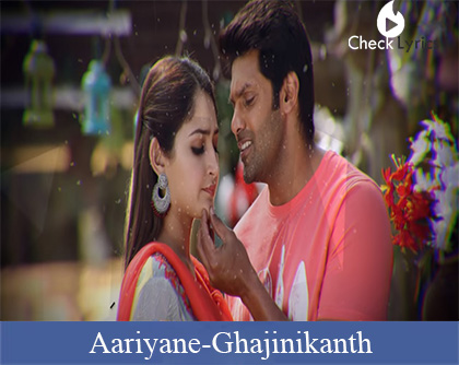 Aariyane Lyrics