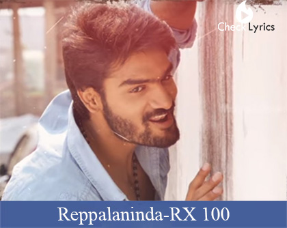 Reppalaninda Song Lyrics