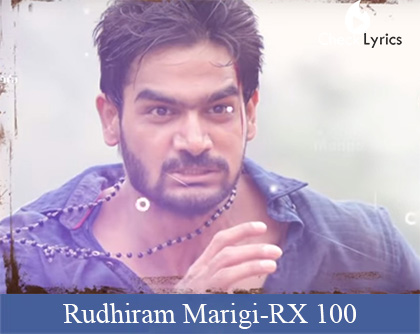 Rudhiram Marigi Song Lyrics