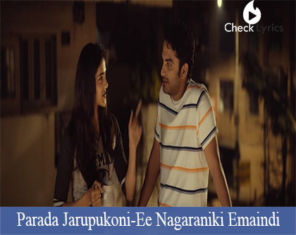 Parada Jarupukoni Song Lyrics