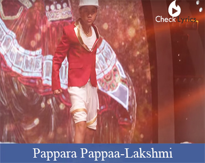 Pappara Pappaa Lyrics