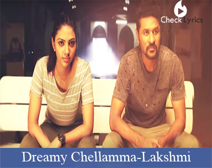 Dreamy Chellamma Lyrics