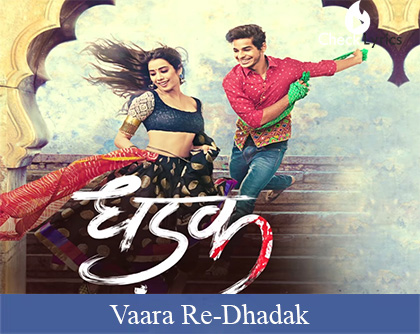 Vaara Re Lyrics - Dhadak