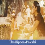 Thallipora Lyrics