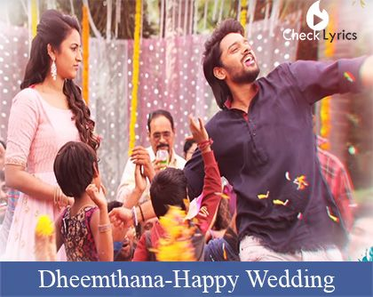 Dheemthana Song Lyrics