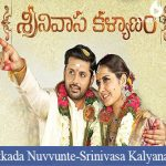 Ekkada Nuvvunte Song Lyrics