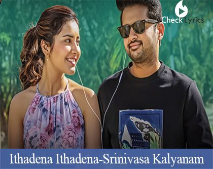 Ithadena Ithadena Song lyrics
