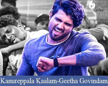 Kanureppala Kaalam Song Lyrics