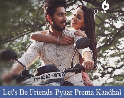 Let's Be Friends Lyrics | Yuvan Shankar Raja