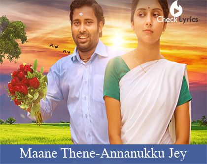 Maane Thene Lyrics