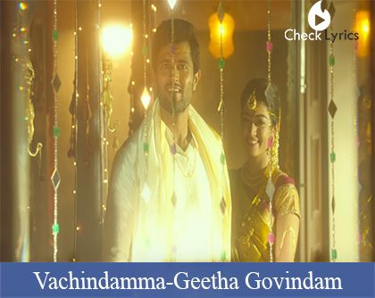 Vachindamma Song Lyrics.
