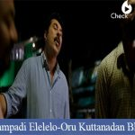 Elampadi Elelelo Lyrics