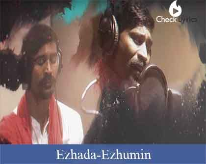 Ezhada Lyrics | Dhanush