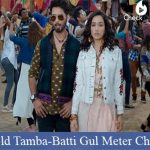 Gold Tamba Lyrics - Batti Gul Meter Chalu