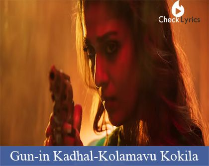 Gun-In Kadhal Lyrics | Nayanthara | Anirudh Ravichander