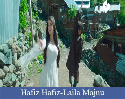 Hafiz Hafiz Lyrics