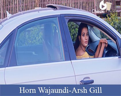 Horn Wajaundi Lyrics