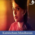 Kadalazham Lyrics