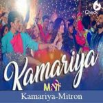 Kamariya Lyrics - Mitron