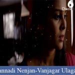 Kannadi Nenjan Lyrics