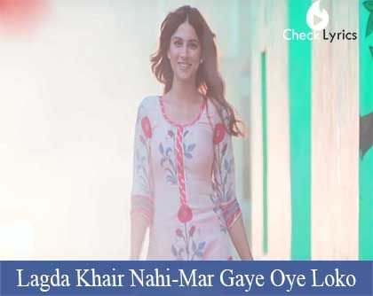 Lagda Khair Nahi Lyrics | Gippy Grewal